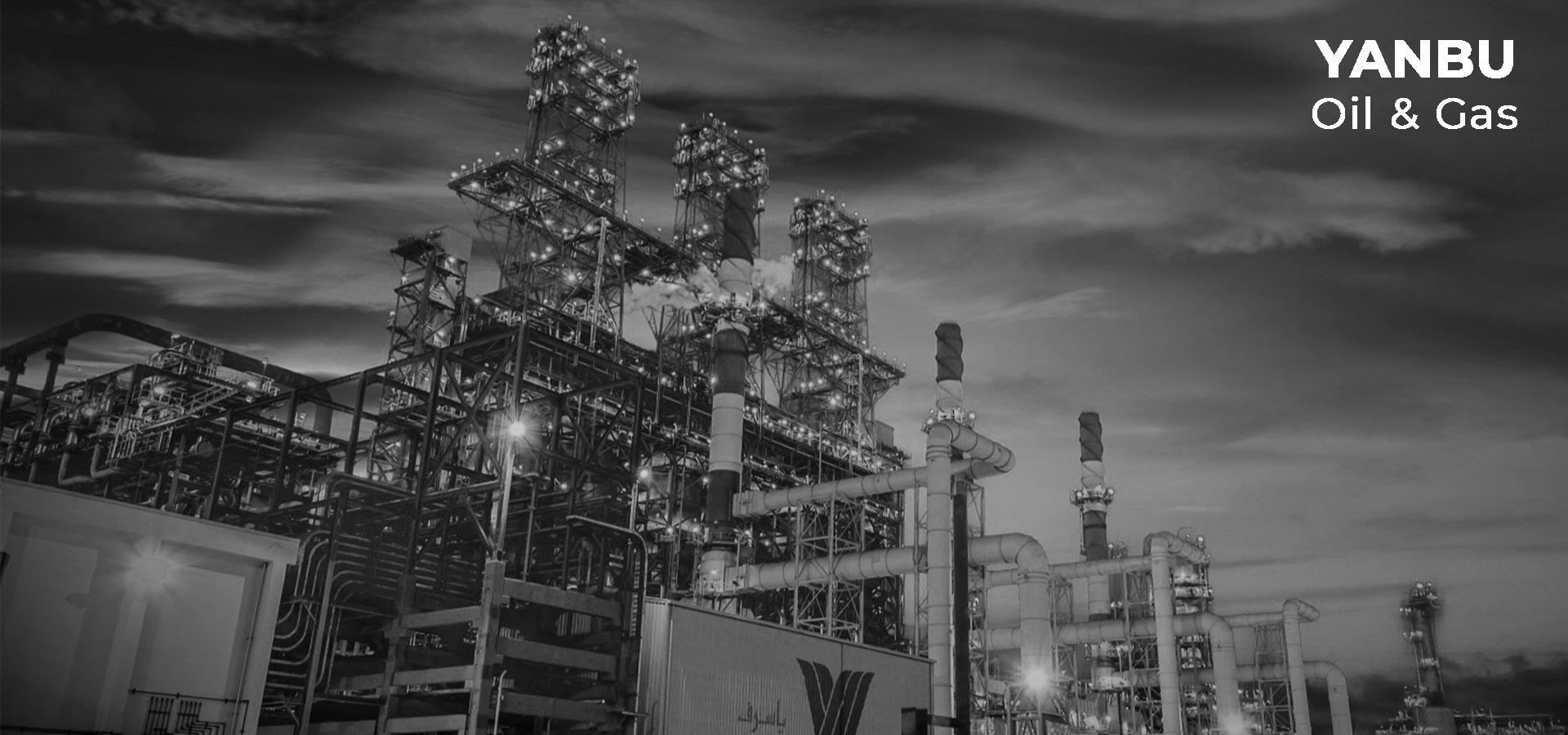 Industries-Yanbu